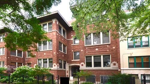 1438 W Lunt Unit A2, Chicago, IL 60626 Rogers Park