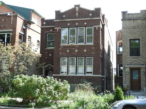 2513 W Ainslie, Chicago, IL 60625 Ravenswood