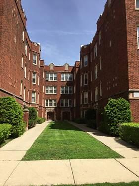 4838 W Henderson Unit 1B, Chicago, IL 60641 Belmont Cragin