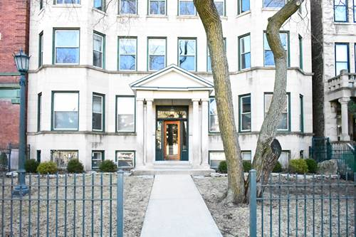 4521 N Dover Unit 3S, Chicago, IL 60640 Uptown