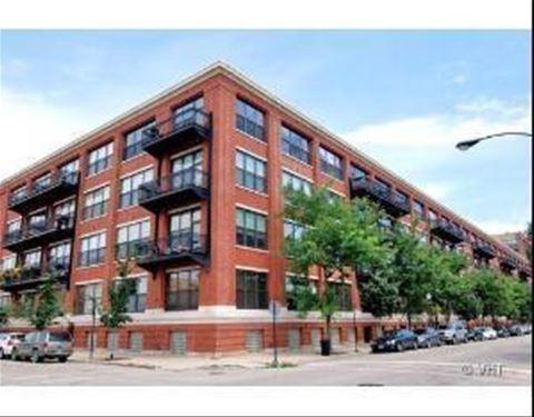 1040 W Adams Unit 440, Chicago, IL 60607 West Loop