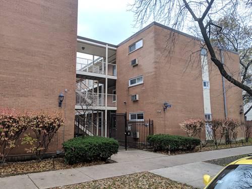 1545 W Chase Unit 207, Chicago, IL 60626 Rogers Park