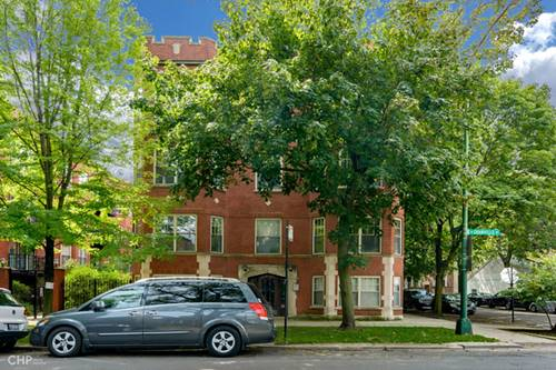 1265 W Granville Unit G, Chicago, IL 60660 Edgewater