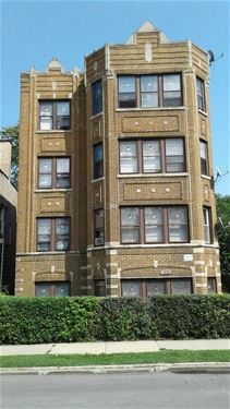 11341 S King Unit 2E, Chicago, IL 60628 Roseland