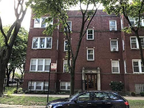 3701 W Cullom Unit 2B, Chicago, IL 60618