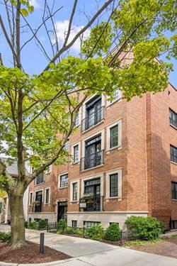 2421 N Racine Unit 2S, Chicago, IL 60614 Lincoln Park