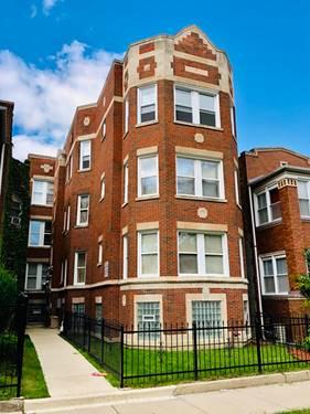 7718 S Carpenter, Chicago, IL 60620