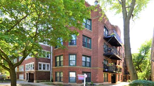 1241 W Jarvis Unit G1, Chicago, IL 60626 Rogers Park