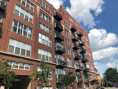 1500 W Monroe Unit 214, Chicago, IL 60607 West Loop