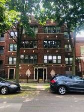 1459 E 69th, Chicago, IL 60637 Grand Crossing