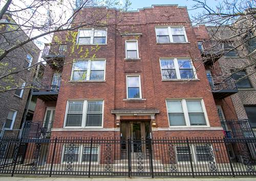 1947 W Leland Unit G, Chicago, IL 60640 Ravenswood