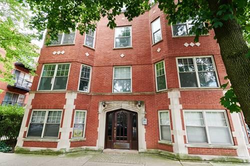 1263 W Granville Unit 1E, Chicago, IL 60660 Edgewater