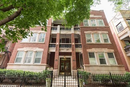 448 W Wrightwood Unit 2, Chicago, IL 60614 Lincoln Park
