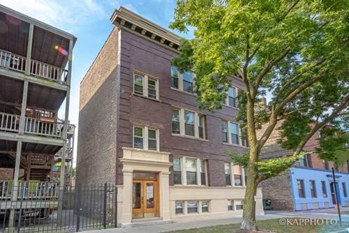 1343 W Grace Unit B, Chicago, IL 60613 Lakeview