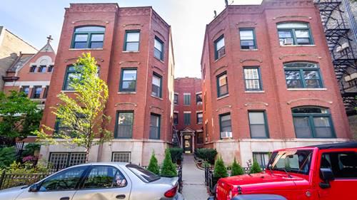 2821 N Cambridge Unit 1N, Chicago, IL 60657 Lakeview