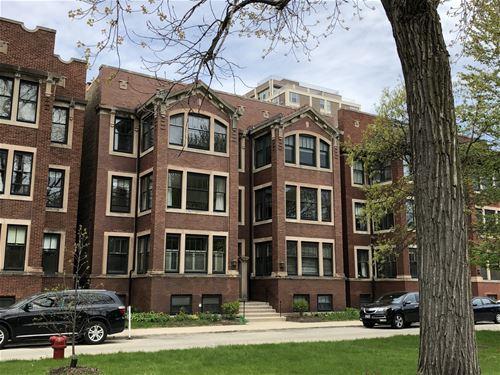 5418 S East View Park Unit 3, Chicago, IL 60615 Hyde Park