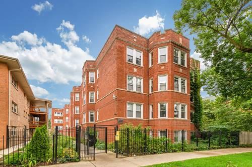 1641 W Lunt Unit GN, Chicago, IL 60626 Rogers Park