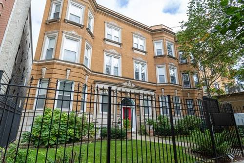 4709 N Kenmore Unit 1N, Chicago, IL 60640 Uptown