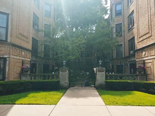 1217 W Lunt Unit 2B, Chicago, IL 60626 Rogers Park