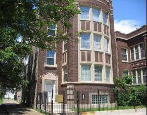 1450 W Garfield Unit 3, Chicago, IL 60609 Back of the Yards