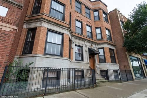 915 W Irving Park Unit 1W, Chicago, IL 60613 Lakeview