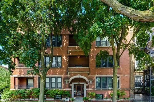 1262 W North Shore Unit 2, Chicago, IL 60626 Rogers Park
