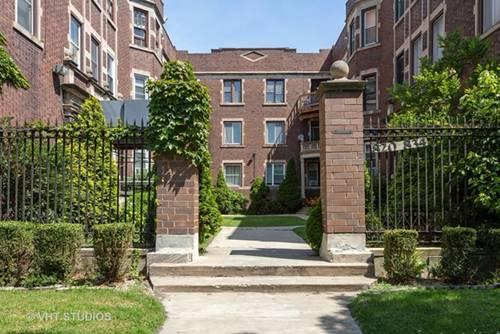 832 E Hyde Park Unit 2ND, Chicago, IL 60615 Bronzeville