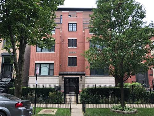 218 S Hamilton Unit 1N, Chicago, IL 60612 Near West Side