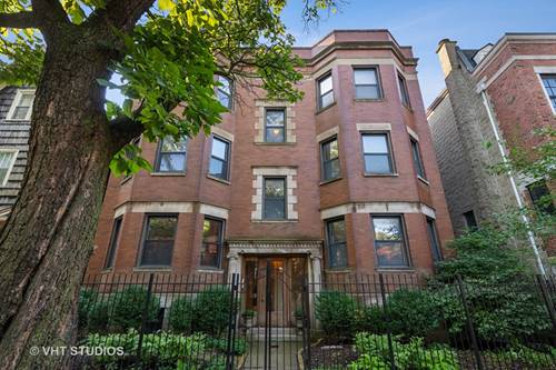 823 W Altgeld Unit 1E, Chicago, IL 60614 Lincoln Park