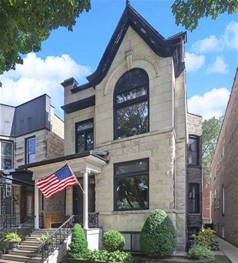 3855 N Greenview Unit 2A, Chicago, IL 60613