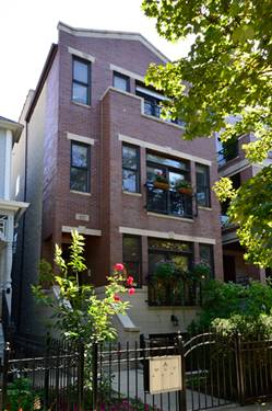 821 W Wrightwood Unit 1, Chicago, IL 60614 Lincoln Park