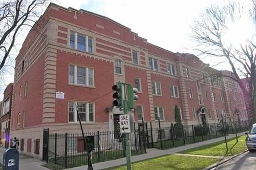 7357 N Ashland Unit 1, Chicago, IL 60626 Rogers Park