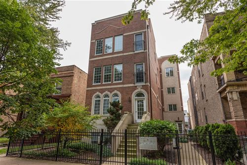 1257 W Carmen Unit 2N, Chicago, IL 60640 Uptown