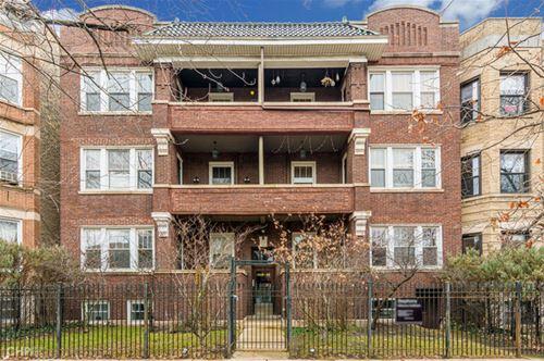 1226 W Argyle Unit 1E, Chicago, IL 60640