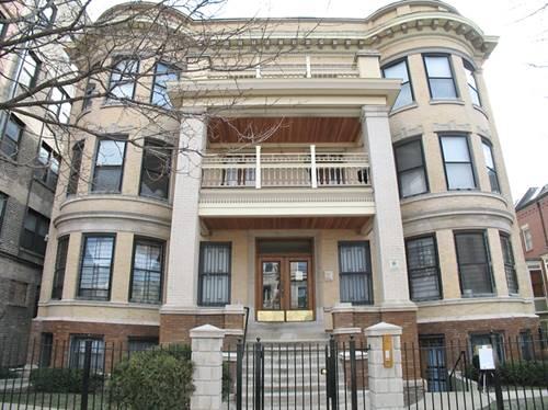 849 W Sheridan Unit G, Chicago, IL 60613 Lakeview