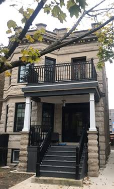 2242 W Giddings Unit 1, Chicago, IL 60625 Ravenswood
