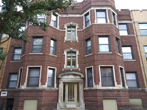 709 W Cornelia Unit 1R, Chicago, IL 60657 Lakeview