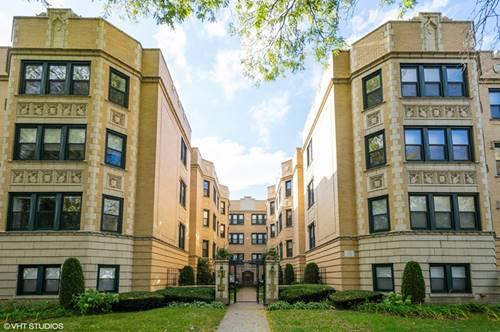 4110 N Keystone Unit 1N, Chicago, IL 60641 Old Irving Park