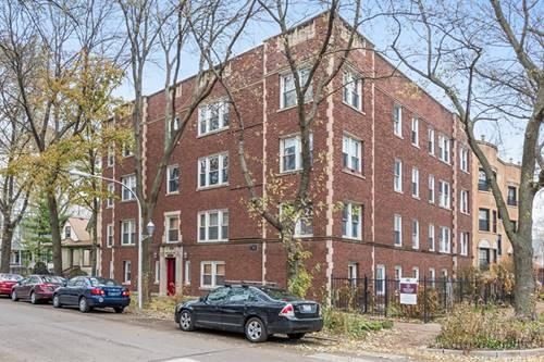 7301 N Wolcott Unit 1, Chicago, IL 60626 Rogers Park