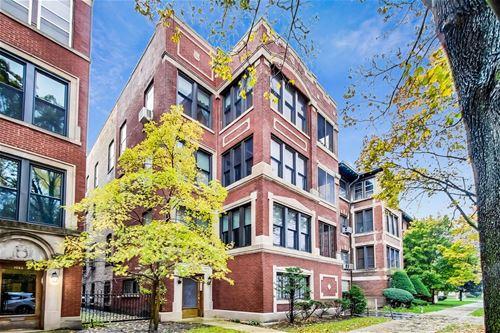 1019 E Hyde Park Unit 1, Chicago, IL 60615 Hyde Park