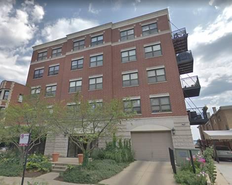 7625 N Eastlake Unit 206, Chicago, IL 60626 Rogers Park