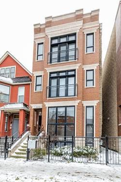 1039 W Grace Unit 1, Chicago, IL 60613 Lakeview