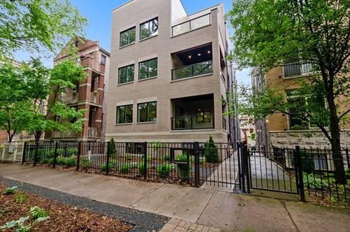 1229 W Carmen Unit 1S, Chicago, IL 60640 Uptown