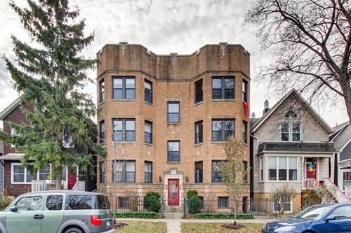 1653 W Olive Unit 1E, Chicago, IL 60660