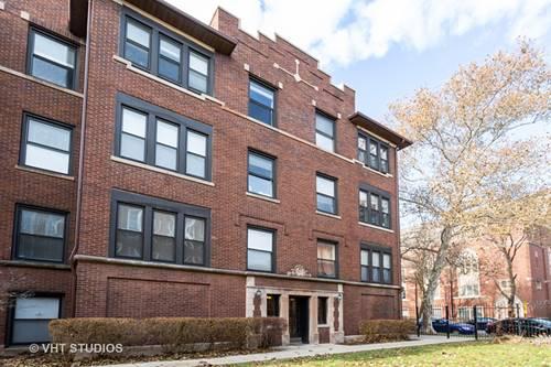 1445 W Greenleaf Unit 3N, Chicago, IL 60626