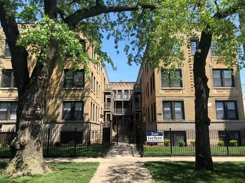 4819 N Christiana Unit 1E, Chicago, IL 60625 Albany Park