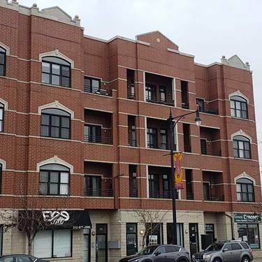 123 S Western Unit 3, Chicago, IL 60612 Near West Side