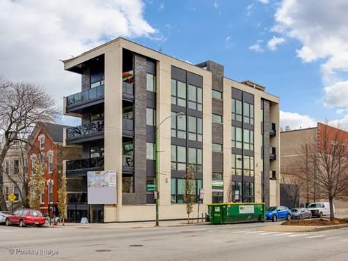 1533 W Superior Unit PH2N, Chicago, IL 60642 Noble Square