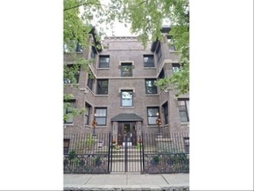 857 W Ainslie Unit G, Chicago, IL 60640 Uptown