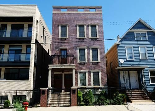 3031 N Clybourn, Chicago, IL 60618 Hamlin Park